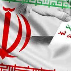 اخبار انتخابات شورای شهر جدید سهند